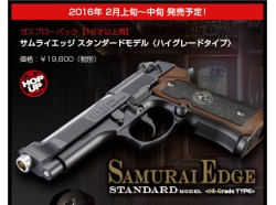 http://www.tacticball.co.il/content/63--tm-samurai-edge-standard-gas-blowback-pistol
